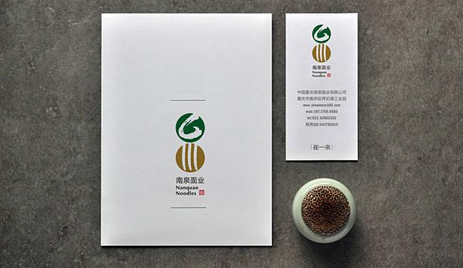南泉面业-5.jpg