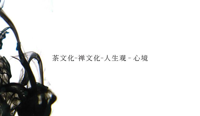 大观-4.jpg