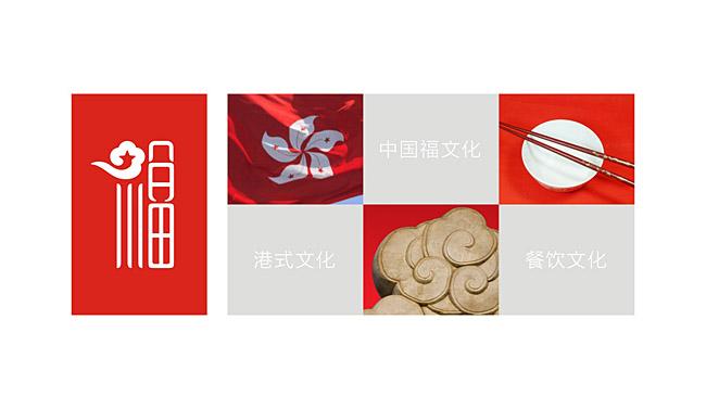 明福港餐-2.jpg