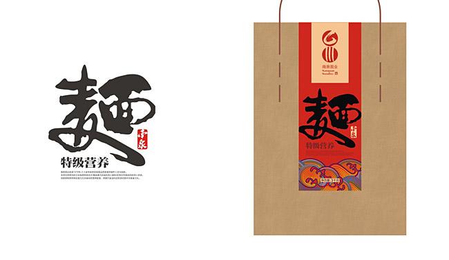 南泉面业-7.jpg