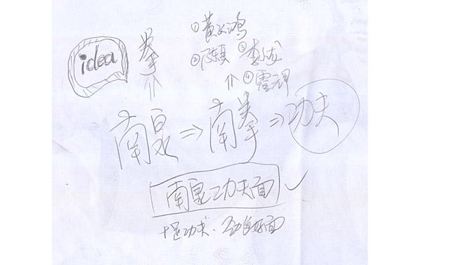 南泉面业-2.jpg