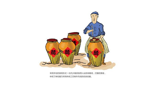 麻旺-3.jpg