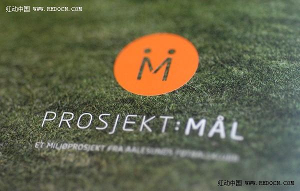 运动品牌形象设计9.jpg