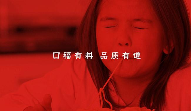 福吃福吃-4.jpg