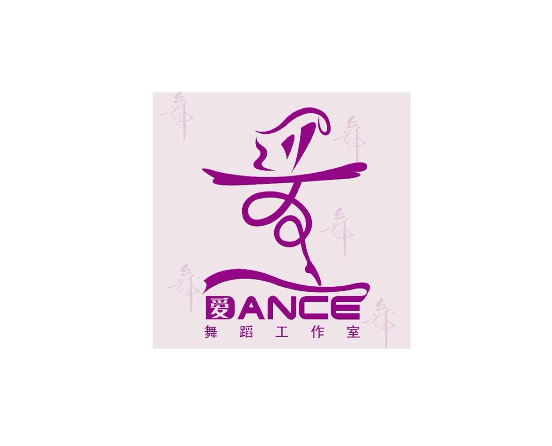 舞蹈工作室logo_vi|ci_平面_原创设计 专业设计网