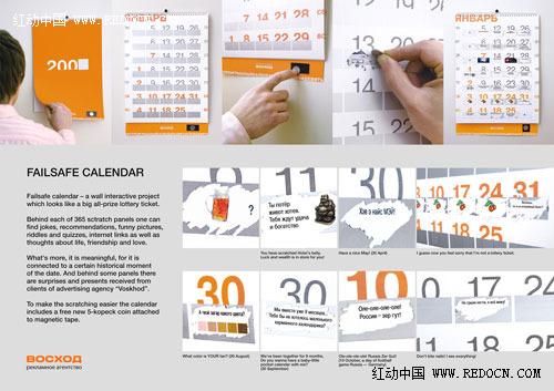 国外创意商业日历设计欣赏图片
