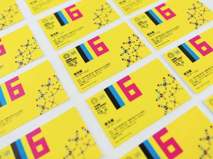 友联16周年活动推广设计3.jpg