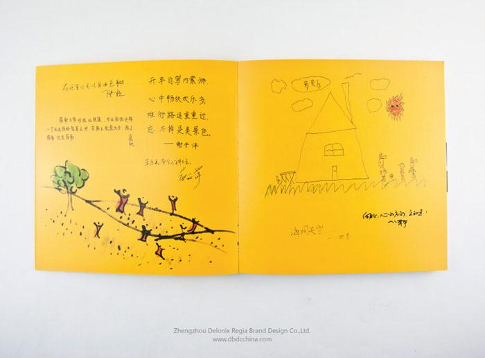 一路向北纪念画册4.jpg