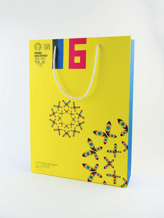 友联16周年活动推广设计5.jpg