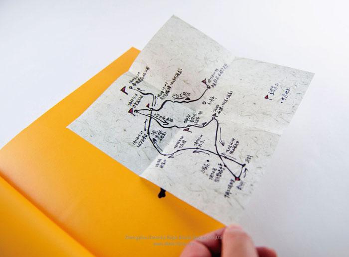一路向北纪念画册2.jpg