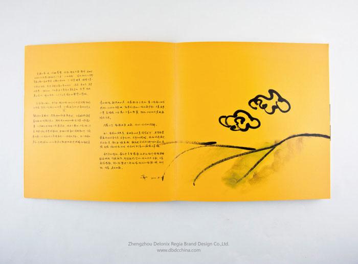 一路向北纪念画册7.jpg