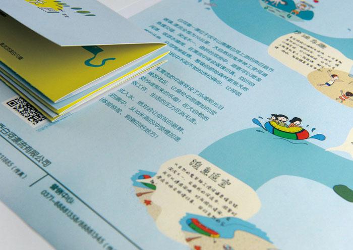 南阳白河第一漂视觉形象设计21.jpg