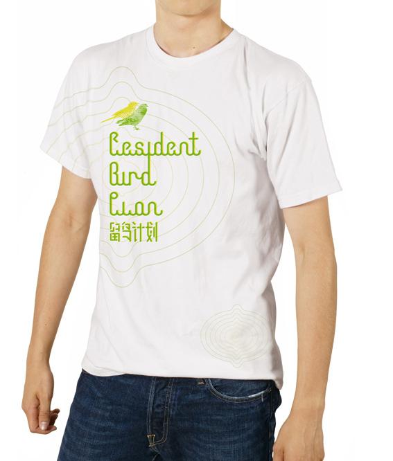 留鸟计划20.jpg