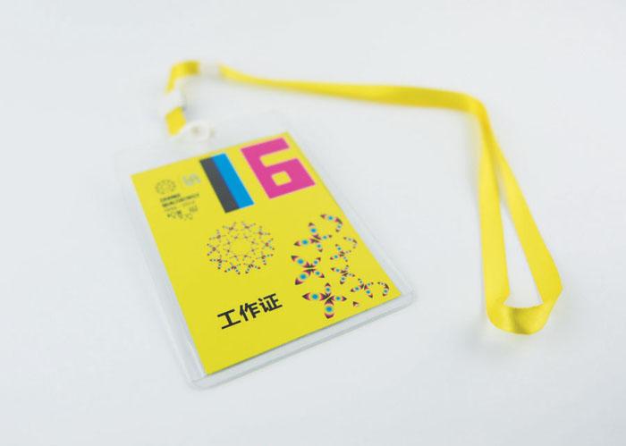 友联16周年活动推广设计6.jpg