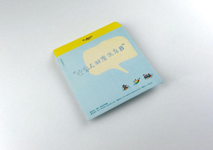 南阳白河第一漂视觉形象设计17.jpg