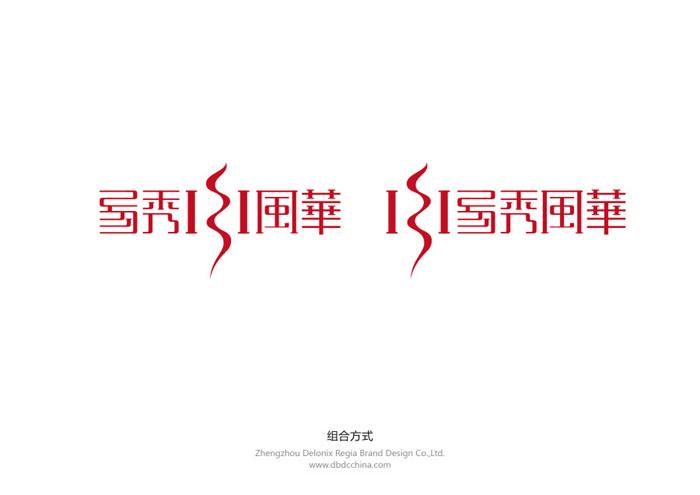 易秀风华2.jpg