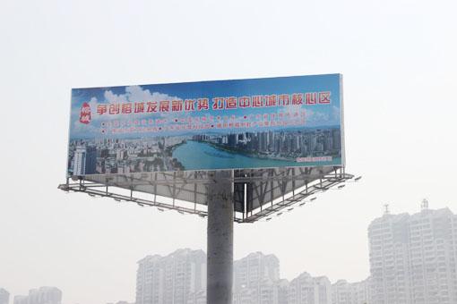 北河桥头18×6.JPG