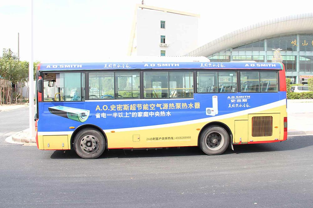 史密斯公交车.jpg