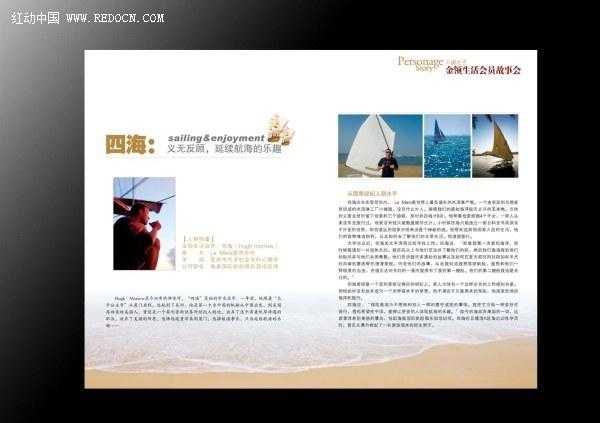 国外画册书籍版式设计欣赏