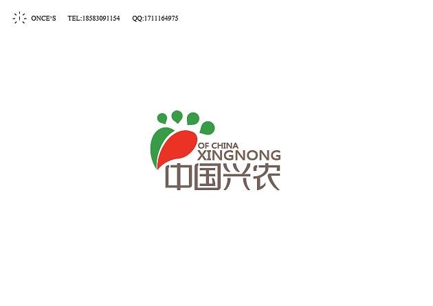 中国兴农.jpg