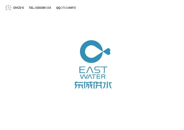 东城供水.jpg