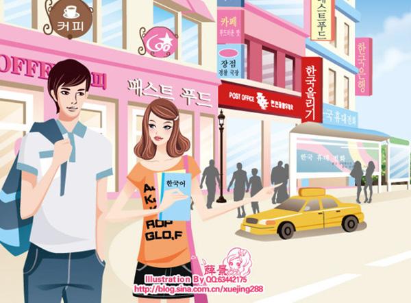 薛景插画——韩语插图12.jpg