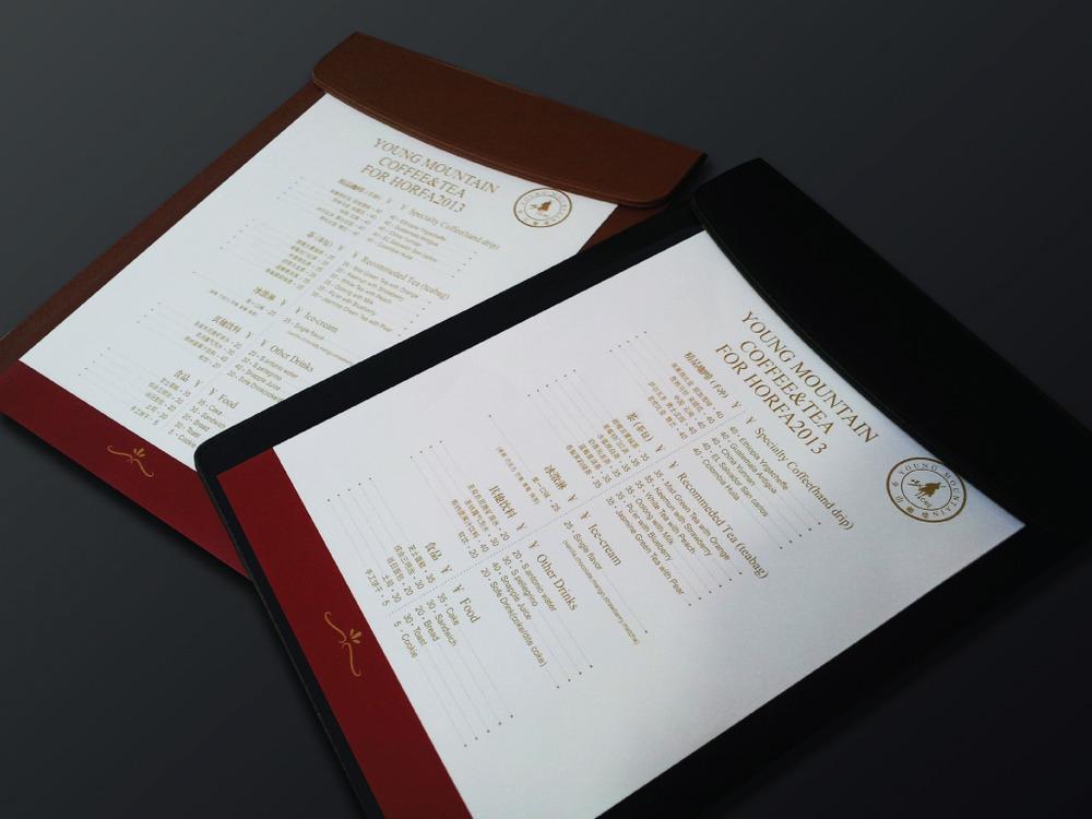 臣唐品牌设计与管理转曲(RGB)-18.jpg