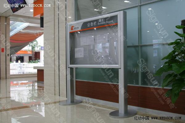 红动素材 科技馆导视系统图  红动素材 欧式房地产导视系  红动素材