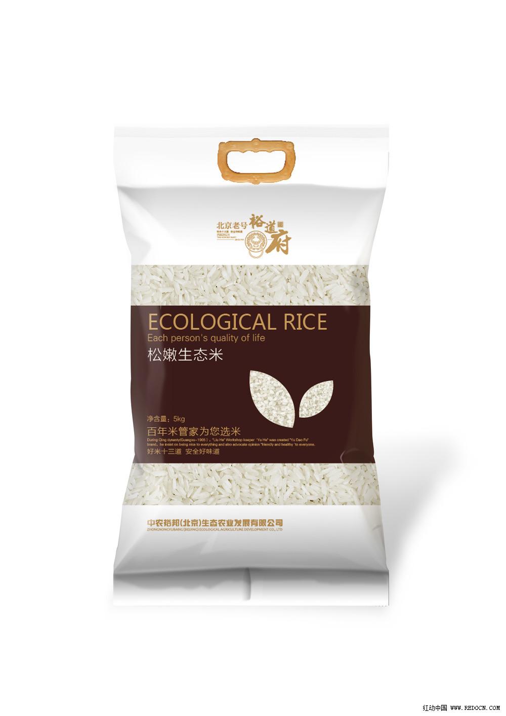 大米包装设计 五谷杂粮包装设计