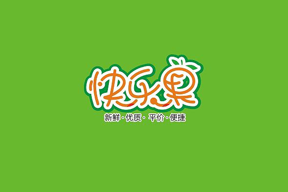 水果店标志.jpg