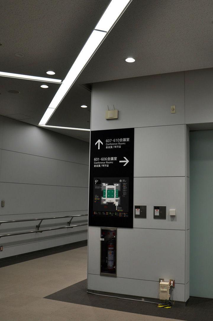【天策关注】日本东京国际展览中心导视鉴赏_室内设计