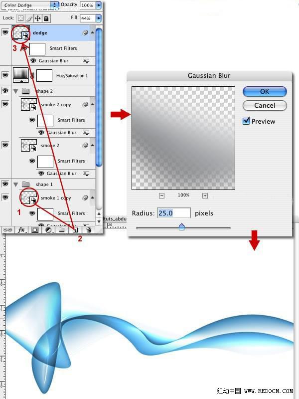 这次的photoshop教程是学习用ps制作飘渺烟雾丝带教程,开始还用到了ai软件来绘制基本形状。教程主要运用了图层的混合模式、高斯模糊、色相/饱和度调整图层还有渐变效果。最后的烟雾飘渺梦幻,有一丝很仙的感觉。喜欢的人可以学习看看,加油吧。 具体制作步骤如下: 步骤1 打开Illustrator软件, 用钢笔工具绘制两条相交的曲线。后面用来制作飘渺烟雾的形状。然后再绘制两条曲线,如图所示。第一对曲线其中一条设置为白色,另一条设置为70%的灰色。另一对曲线也设置同样的颜色,但是位置相反,这样方便后面在ps里