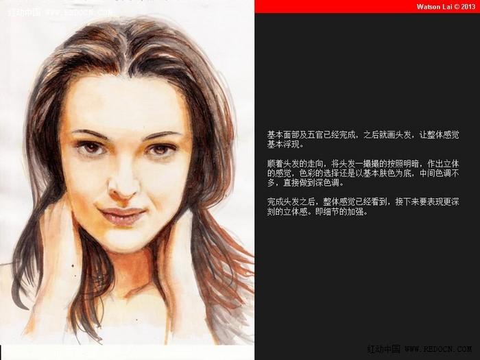 03 赖祥国马克笔手绘教程