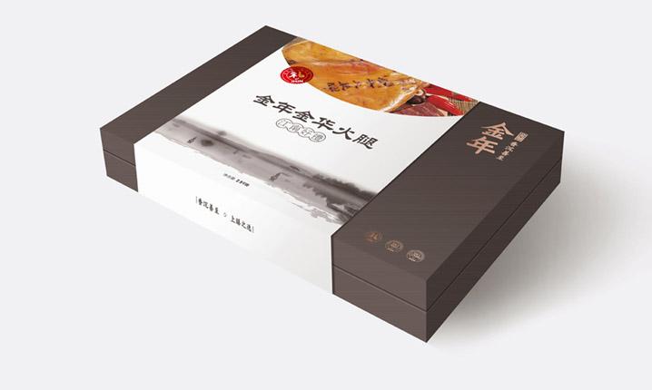 金年金华火腿15.jpg