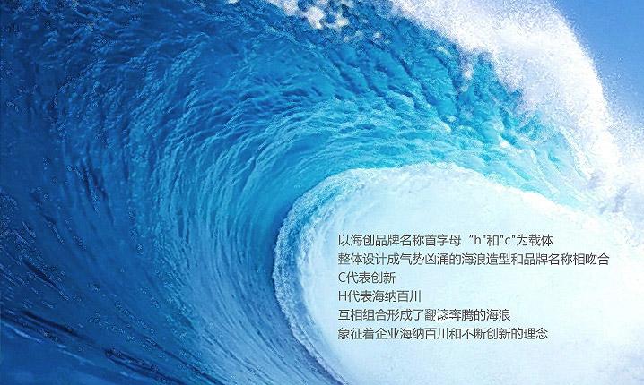 海创3.jpg
