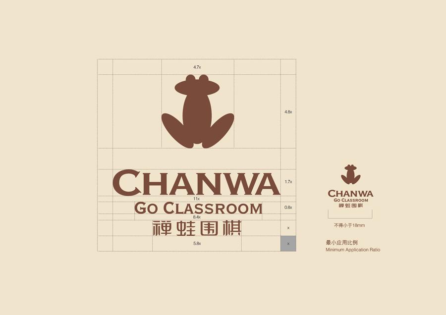 禅蛙围棋教室4.jpg