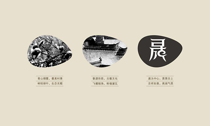 好晟好山茶油2.jpg