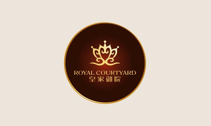 皇家御院2.jpg
