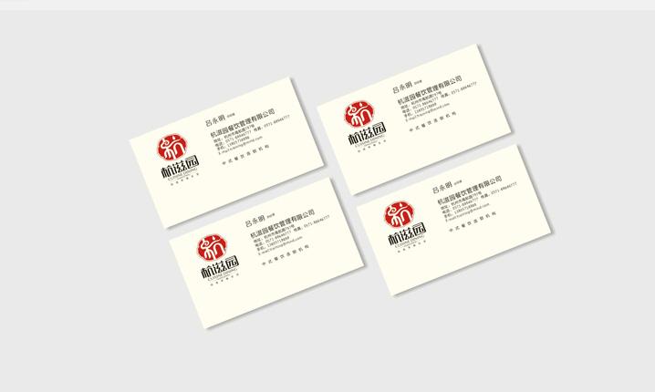 杭兹园中式快餐4.jpg