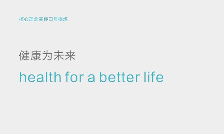 康可投资5.jpg