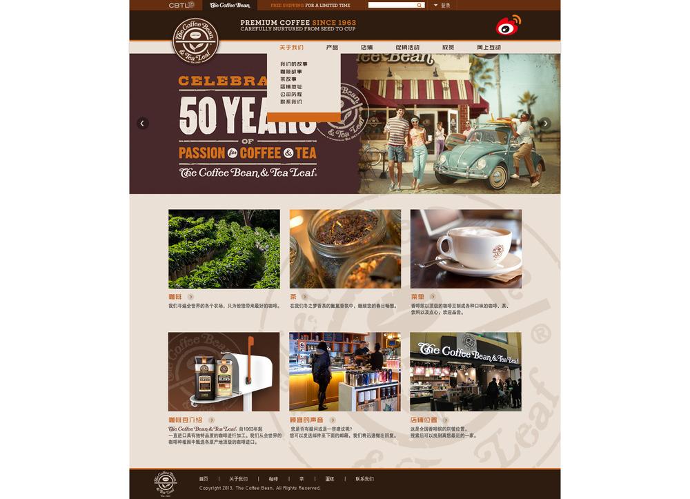 香啡缤网站.jpg
