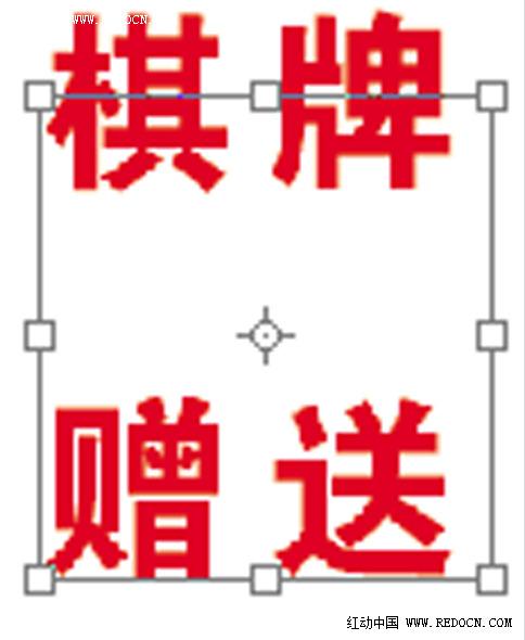 字体1.jpg