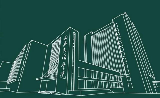 西安文理学院海报设计1.jpg