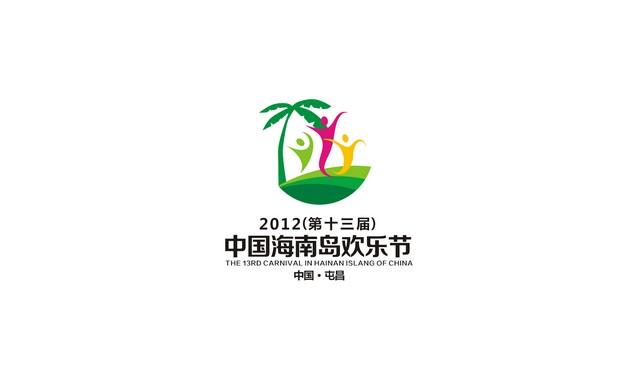 海南岛欢乐节LOGO吉祥物1.jpg