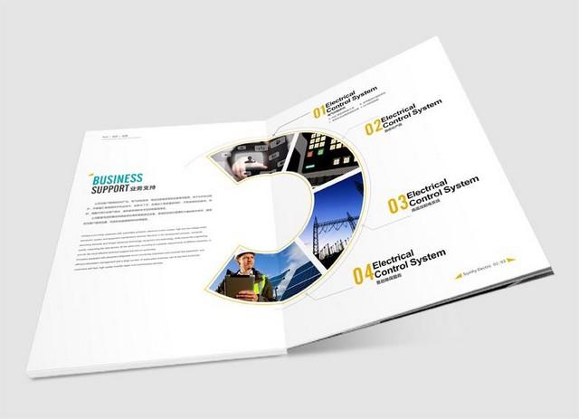 新银海电器画册设计05.jpg