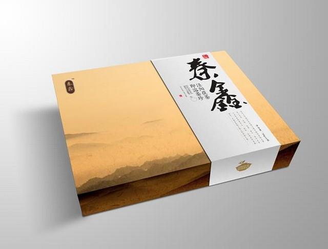 茶粉包装设计04.jpg