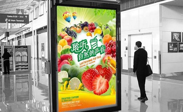 果汁饮料宣传物料4.jpg