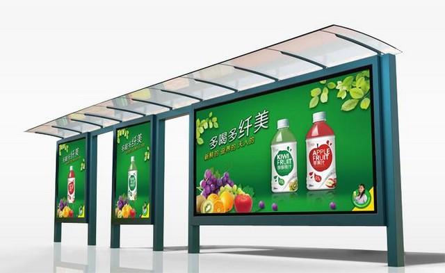 果汁饮料包装设计4.jpg
