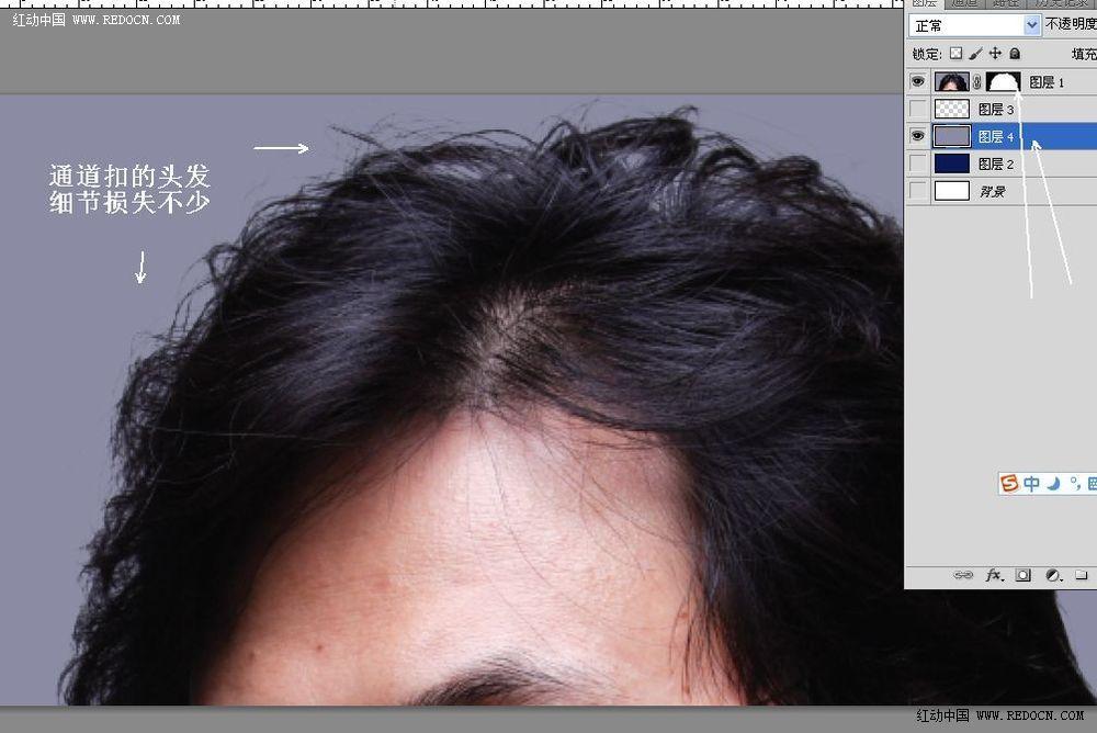 ps 扣头发 毛发