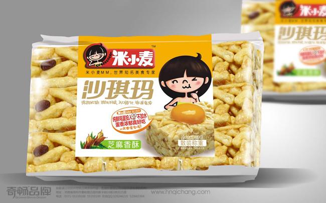 米小麦沙琪玛-4.jpg